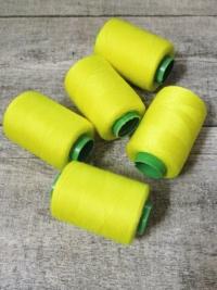 Garn Polyester gelb 0,1 mm 400 m - MONDSPINNE