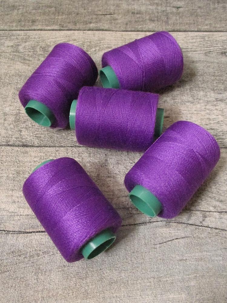 Garn Polyester lila 0,1 mm 400 m - MONDSPINNE