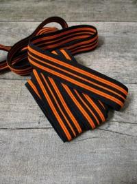 Gummiband Elastikband 2 cm Polyester Elastodien schwarz neonorange - MONDSPINNE