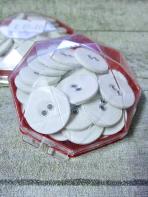 Wäscheknöpfe 19 mm weiß bezogen Diamant